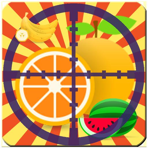 フルーツをタップシューティングゲーム 體育競技 App LOGO-硬是要APP