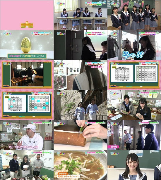 (TV-Variety)(720p+1080i) STU48 – STUでんつ! ep10 180608