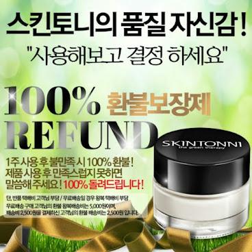 韓國新品牌推出去皺去紋眼霜30ml