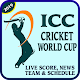 Download Cricket world cup 2019 (Schedule, Team) For PC Windows and Mac