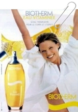 Photo: 卸化粧品 http://gb.perfume.com.tw/english/