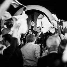 Wedding photographer Christophe Pasteur (pasteur). Photo of 31.05.2016