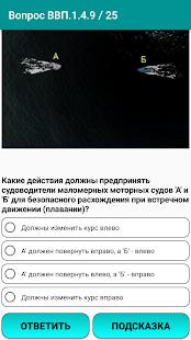 Билеты ГИМС 2017 года для подготовки к экзамену - náhled