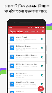 BloodMe – Blood Donor App BD 10