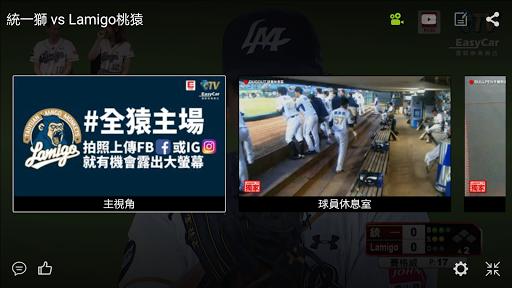麥卡貝網路電視 screenshot 5