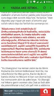 Istikhara Da Hausa - náhled