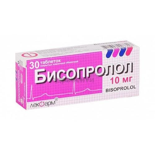 Бисопролол таблетки п.п.о 10 мг 30шт