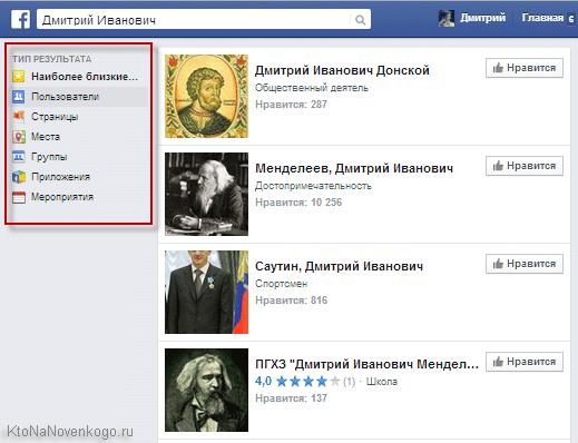 http://ktonanovenkogo.ru/image/06-01-201516-35-05.png