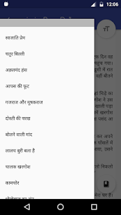 Panchatantra Stories in Hindi - náhled