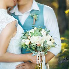 Wedding photographer Yuliya Pekna-Romanchenko (luchik08). Photo of 24.05.2016