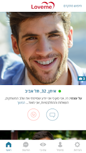 Loveme-Jewish & Israeli Dating- screenshot thumbnail