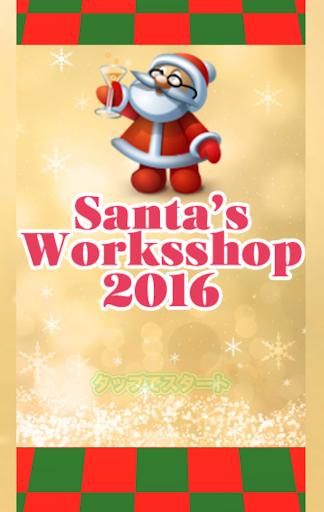 Santa's Workshop 2016 1.1 Windows u7528 1