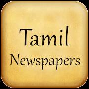 Tamil NewsPapers