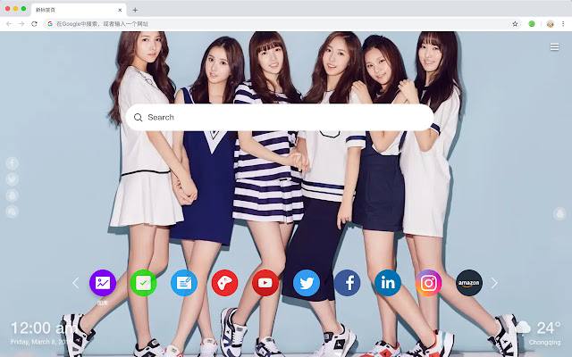 GFRIEND HD Wallpaper New Tab