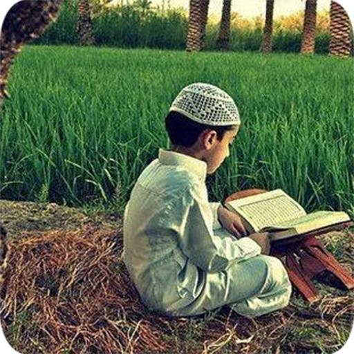 Short Surah Learn Quran For Kids