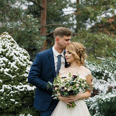 Wedding photographer Katya Bosova (BosoviPhoto). Photo of 25.05.2018