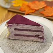 Purple Yam Mille Crepe Cake