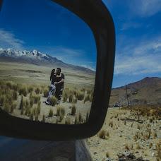 Fotógrafo de bodas Eduardo Calienes (eduardocalienes). Foto del 27.03.2017
