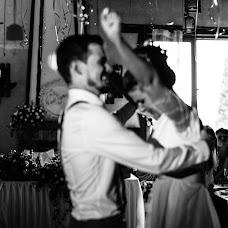 Wedding photographer Anna Zaletaeva (zaletaeva). Photo of 18.07.2018