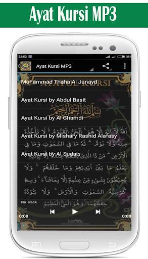 玩免費書籍APP|下載Ayat Kursi MP3 app不用錢|硬是要APP