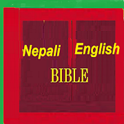 Nepali Bible English Bible Parallel
