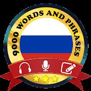 Learn Russian Free