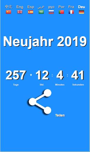 New Year 2019 Countdown, Cuenta Regresiva Contagem 1.0.0 screenshots 1