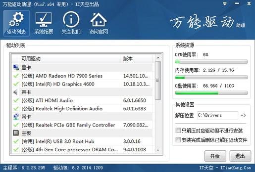 Ar5b225 driver windows 7 32-bit til 64bit opgradering