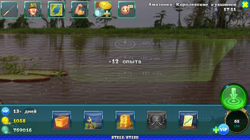 World of Fishers, Fishing game screenshot 18