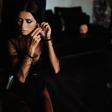 Fotógrafo de bodas Snezhana Magrin (snegana). Foto del 17.11.2018