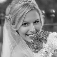Wedding photographer Michael Zimberov (Tsisha). Photo of 13.12.2016
