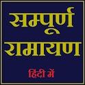 रामायण हिंदी में icon