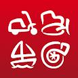 Дром База: запчасти, шины и диски, спецтехника icon