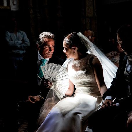 Wedding photographer Inés mª López (insmlpez). Photo of 07.02.2017