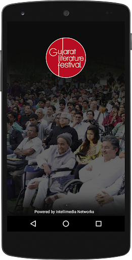 GLF - Gujarat Literature Fest screenshot