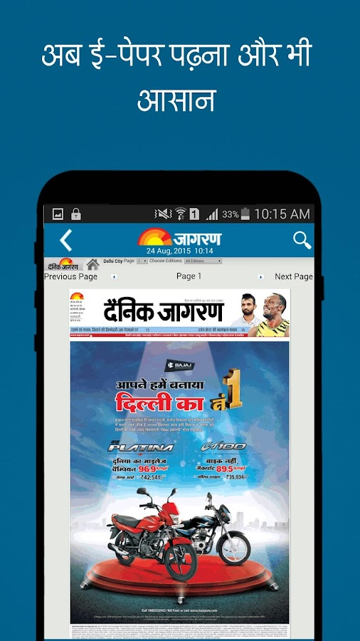 Hindi News-India Dainik Jagran- screenshot
