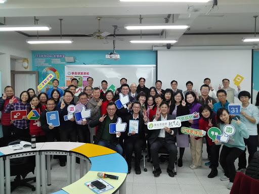1081227-29新北市Ai種子教師培訓