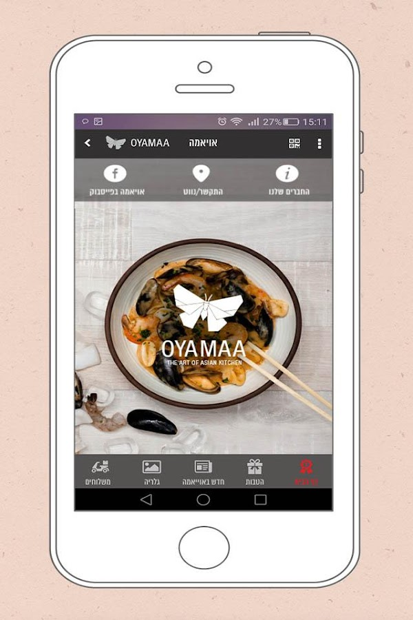Oyamaa - Art Of Asian Kitchen- screenshot