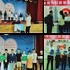 2019兩岸大學生商品貿易模擬商展競賽,國際商務系獲佳績