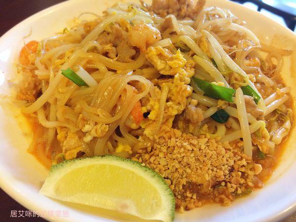 泰味泰式料理