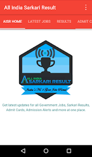 All India Sarkari Result- screenshot thumbnail