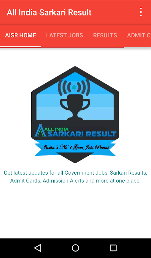 All India Sarkari Result- screenshot