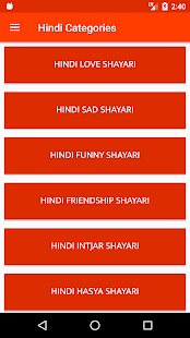 Shayari : 100000+ Love , Friendship, Sad Shayari - náhled