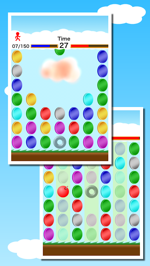 Ah! Coins- screenshot
