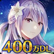 オーディナル ストラータ -人気の3DオンラインRPGゲーム MOD APK aka APK MOD 1.8.4 (Enemy damage invalid)