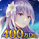 オーディナル ストラータ -人気の3DオンラインRPGゲーム Android