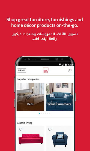 Home Box Apk Download Free for PC, smart TV