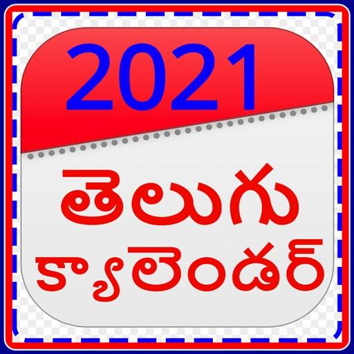 Indian Telugu Calendar 2021 Telugu Calendar 2021 With Holiday And Festival – (Android Apps