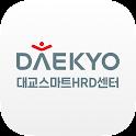 대교스마트 HRD센터 모바일 앱 icon