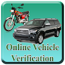 Online Vehicle Verification v 1.1